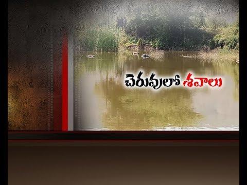 Five People Found Dead In Vontimitta Tank   In Andhra's Kadapa District