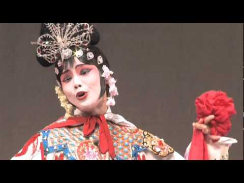 Miss Julie Part 1 (Traditional Chinese Opera adaptation)