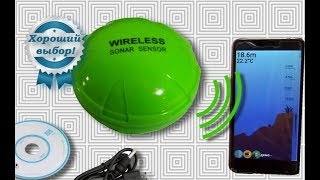 Посилки з Китаю - Wireless Bluetooth Fish Finder