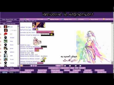 Bangla Voice Chat Room List