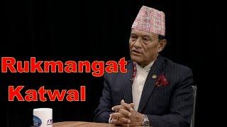 यो संविधान कार्यान्वयन भए देश बिगठन हुन्छ । Rukmangat Katwal on Tamasoma Jyotirgamaya