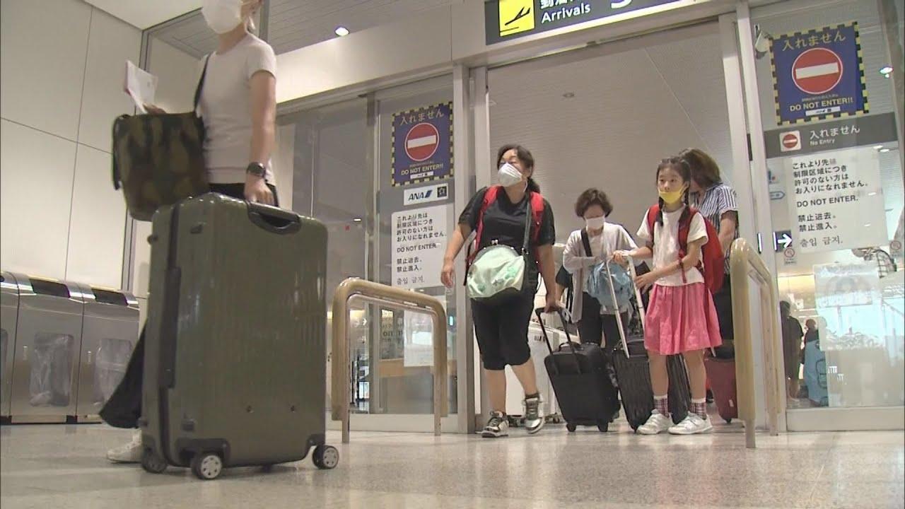 新千歳空港 お盆休み始まるも帰省客まばら【HTBニュース】