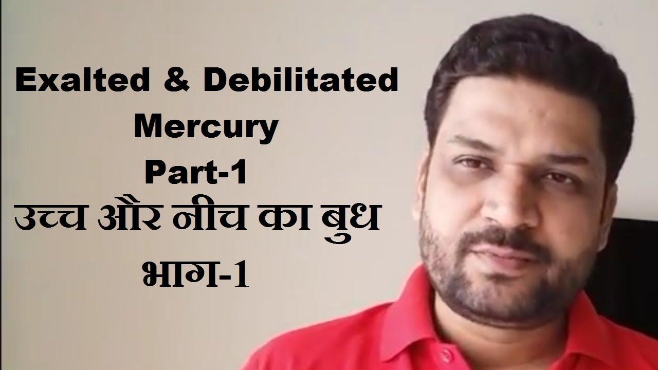 Mercury Exalted   Debilitated   Mercury in Virgo   Mercury in Pisces   Lord  of Gemini through houses