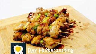 Yakitori - Japanese Chicken Skewers