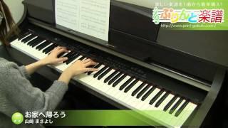 使用した楽譜はコチラ http://www.print-gakufu.com/score/detail/65526...