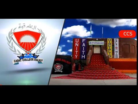 Cadet College Sialkot