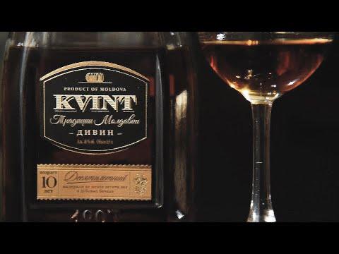 Коньяк Квинт (KVINT) Традиции Молдавии 10 лет (Красное и белое) (18+)
