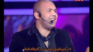 هيم منغني ( إبراهيم الحكمي - سامحتك )