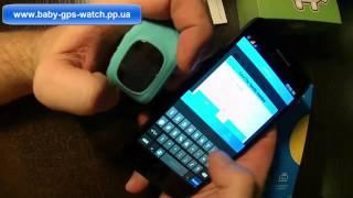Настройка детских умных часов Q50(http://baby-gps-watch.pp.ua/ - купить детские умные часы Q50, с бесплатной доставкой по Украине! В этом видео я показываю,..., 2016-01-16T15:41:34.000Z)