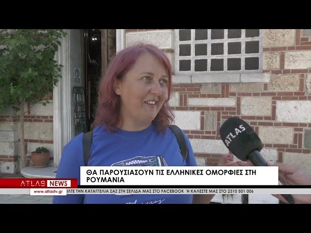 ΚΕΝΤΡΙΚΟ ΔΕΛΤΙΟ ΕΙΔΗΣΕΩΝ 10-07-2021