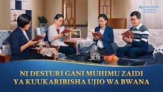 """""""Kubisha Hodi Mlangoni"""" (1) - Ni Desturi Gani Muhimu Zaidi ya Kuukaribisha Ujio wa Bwana"""