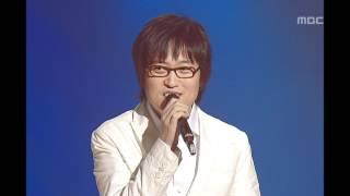 김동률의 포유 - Closing, 클로징, For You 20060302
