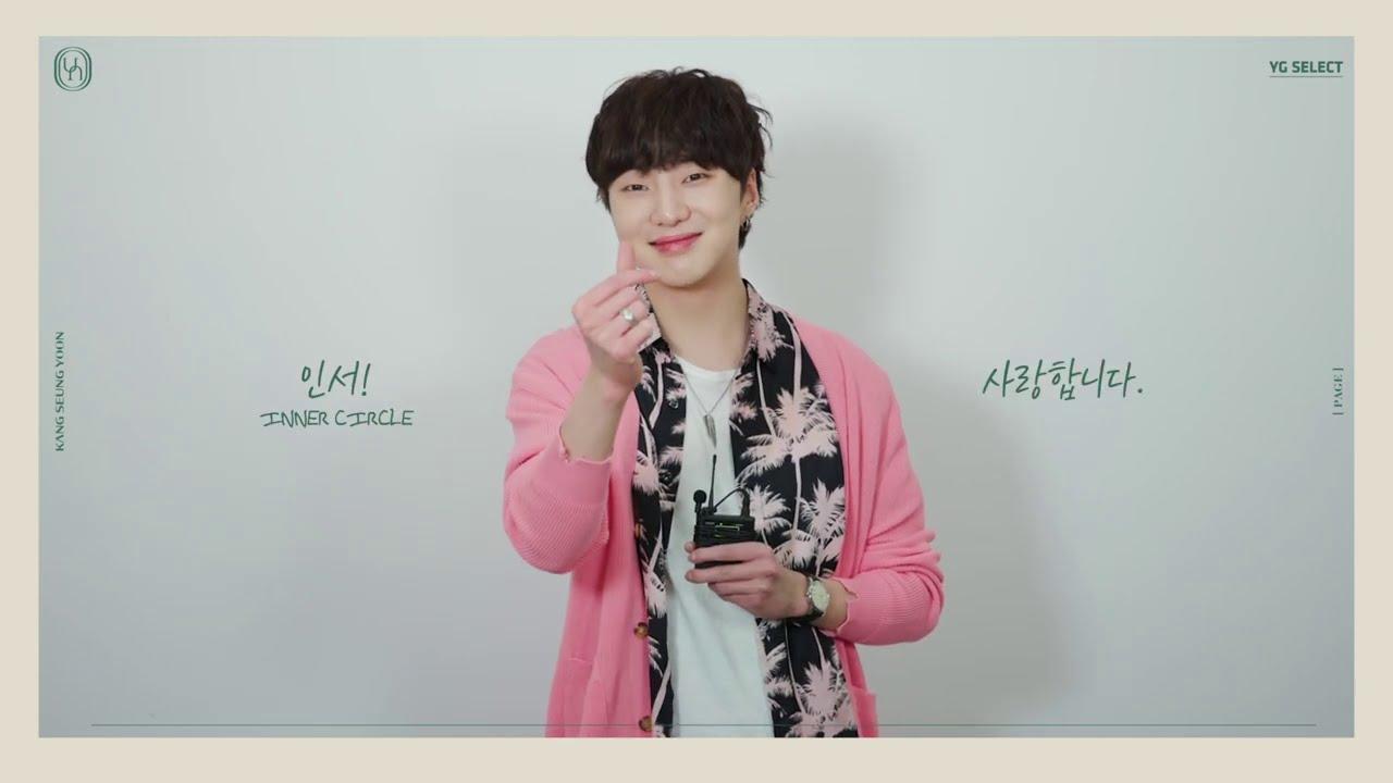 💙KANG SEUNG YOON 1st FULL ALBUM [PAGE]과 승윤의 한마디!