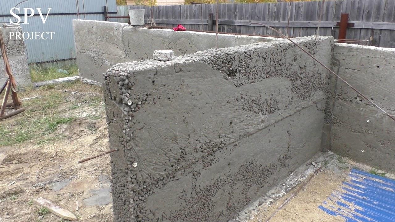 Заливные стены из керамзитобетона заведение бетон