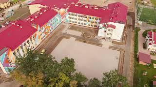 New School in Petropavlivska Borshchagivka: drone footage