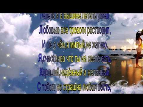 Красивое стихотворение о любви любимому мужчине. Анимационная видео открытка.