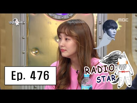 [RADIO STAR] 라디오스타 - Dana's vocal mimicry parade 20160504