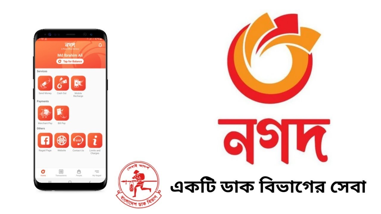 Nagad users demand lifting account freeze
