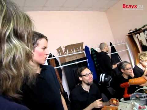 Вслух.ru: Венский овощной оркестр готовит инструменты