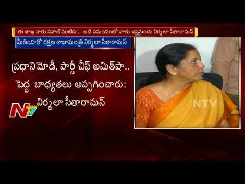 Nirmala Sitharaman Speaks to Media || Sworn in as Defence Minister || NTV