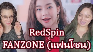First Impression of RedSpin - FANZONE (แฟนโซน) | Eonni88