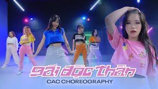 Gái Độc Thân - tlinh   DANCE CHOREOGHRAPHY BY C.A.C
