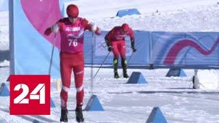 Российский лыжник Илья Трегубов выиграл золото юношеской Олимпиады - Россия 24