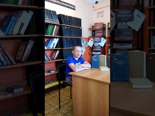 Изображение предпросмотра прочтения – НикитаАбросов читает произведение «Внимая ужасам войны» Н.А.Некрасова