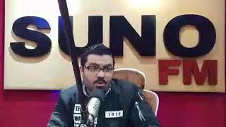 RJ BHATTI LIVE ON SUNO FM 89 4
