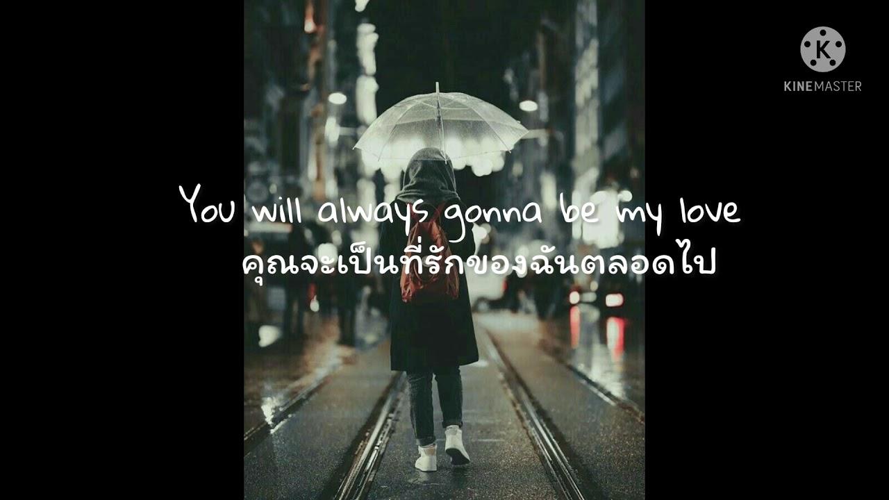 Download Juni -AVIWKILA- (แปลไทย) #youwillalwaysbemylove