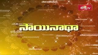 Shirdi Sai Natha - Sai Divya Roopam Devotinal Song