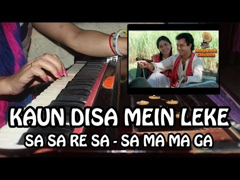 How to Play Kaun Disha Me Leke Chala on Harmonium (Tutorial & Notation) - Rashmi Bhardwaj