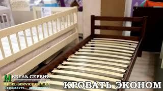 Кровать Эконом - дешевая кровать из дерева для взрослых, подростков и детей. Обзор