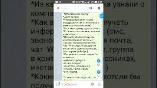 Обучение команды ЗАДАНИЕ 2 ЗЕЛЁНЫЙ БЛОКНОТ