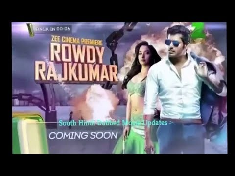 ROWDY RAJKUMAR 2017 SOUTH INDIAN HINDI...