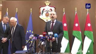 الأردن والاتحاد الأوروبي يؤكدان ضرورة إيجاد آفاق جديدة لتحقيق السلام - (2/2/2020)