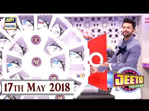 Jeeto Pakistan - Ramazan Special - 17th May 2018 - ARY Digital Show