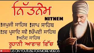 NITNEM PANJ BANIYA /full nitnem /fast nitnem /ਨਿਤਨੇਮ ਪੰਜ ਬਾਣੀਆਂ/nitnem path /panj bania  By jd singh
