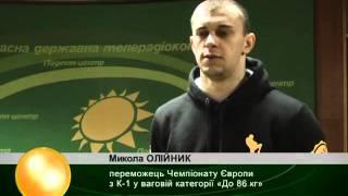 """ХОДТРК """"Поділля-центр"""" Кікбоксінг"""