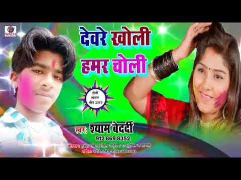 Happy new year comedy photo hd 2020 best