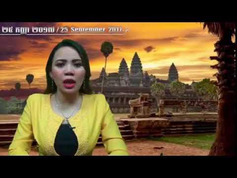 The main summary khmer news on 25 September 2017..  Update Media