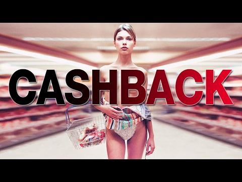 Cashback / Фильм Возврат - Ise Man 3D Review