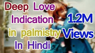 Deep Love Indication in palmistry by abhishek bhatnagar