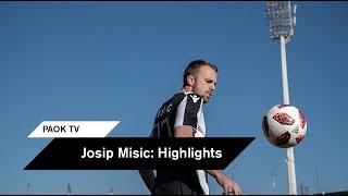 Στιγμές από την καριέρα του Γιόσπι Μίσιτς - PAOK TV