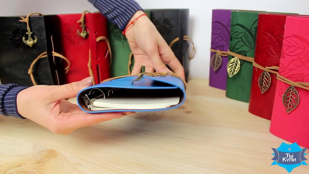 В интернет-магазине book24 вы можете купить творческие ежедневники для личного пользования, а также для учета важных документов на работе. Разработанные на. Купить блокнот для личного дневника в book24. Данное предложение действует для всех жителей украины (киева и других городов).