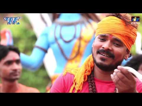 pramod-premi-yadav-new-bol-bam-कावर-भजन-2019---devghar-jaake-bas-gaini- -bhojpuri-kawar-geet