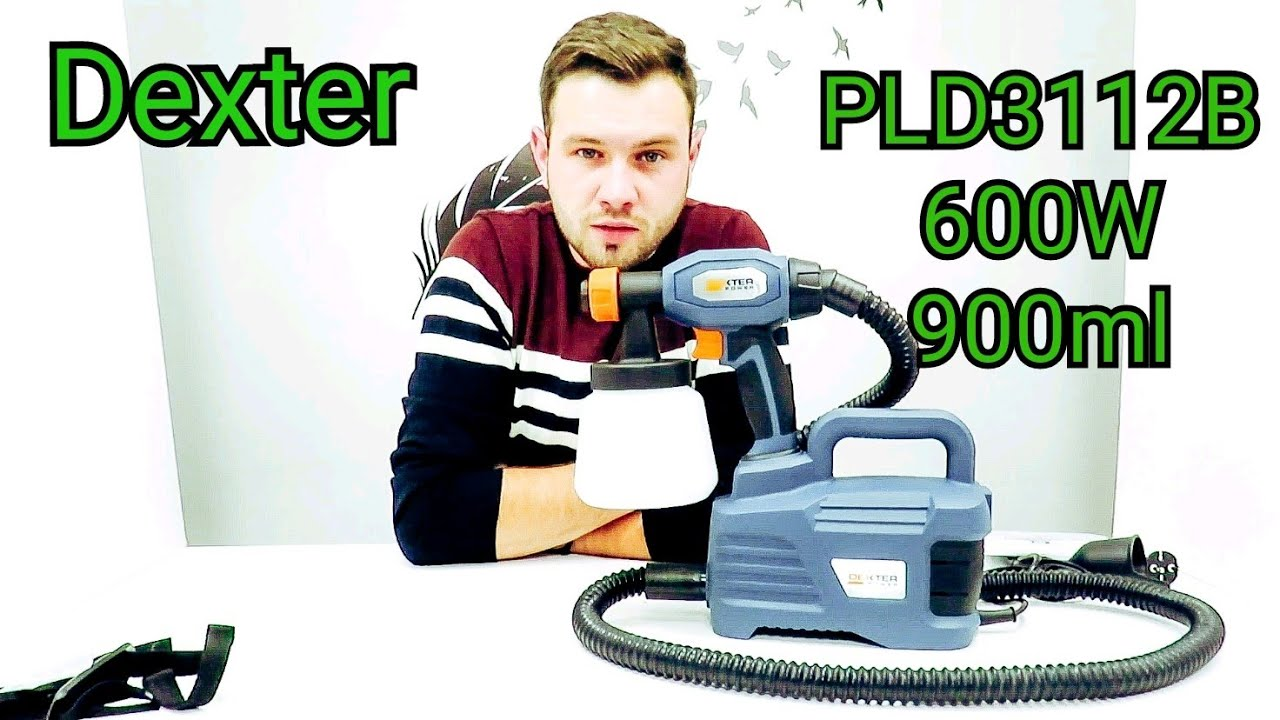 Review Unboxing Electric Paint Gun Dexter Pld3112b Leroy Merlin