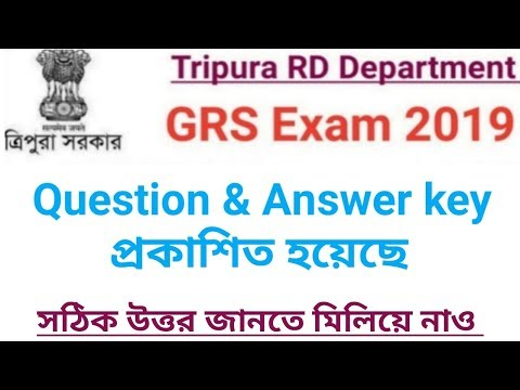 GRS Exam Question Answer key Out