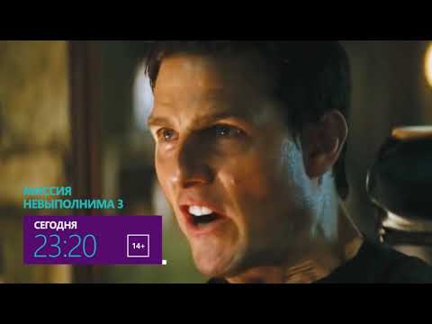 """Том Круз в боевике """"Миссия: невыполнима 3"""""""