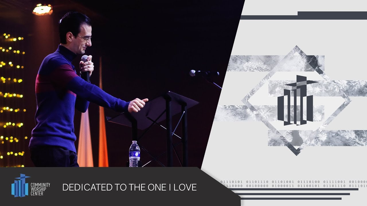 Dedicated to the One I Love | Jesse Ammon